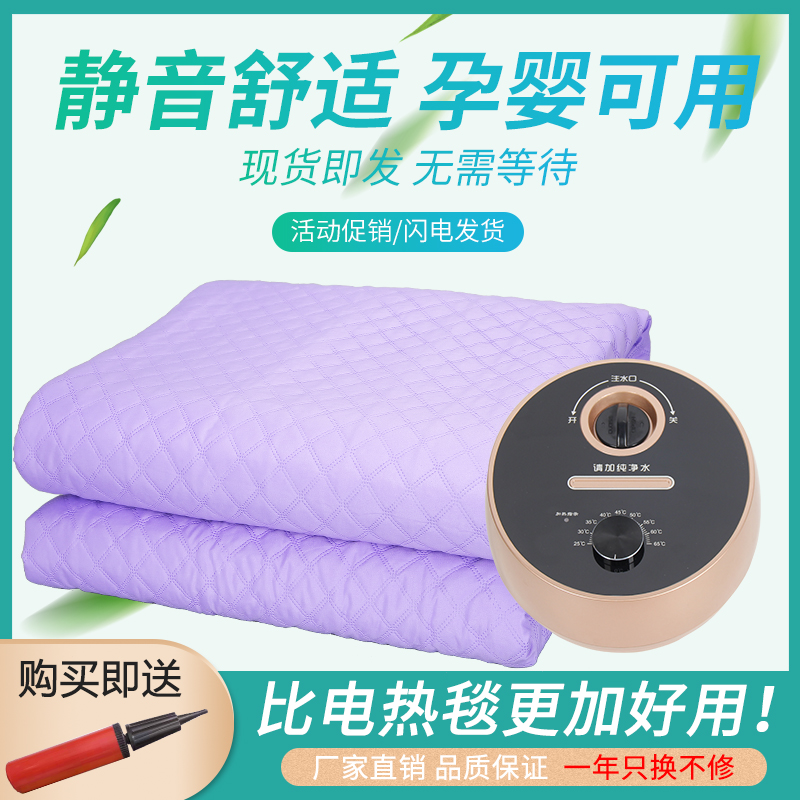 Water heating blanket double water circulation water heating mattress electric blanket water heating blanket mother baby water heating electric blanket water mattress household