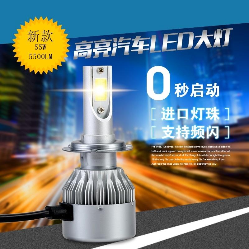 新款汽车LED大灯h7H1H11远近一体H4改装超亮远光近光前照灯9005/6