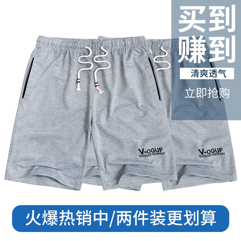 Summer mens sports shorts summer mens casual mens Capris mens beach pants