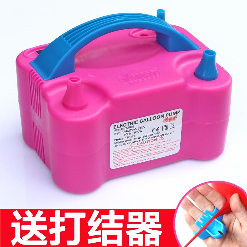 电动打气筒吹气球机充气泵充气筒充气机打气球吹气球机打气机氦气
