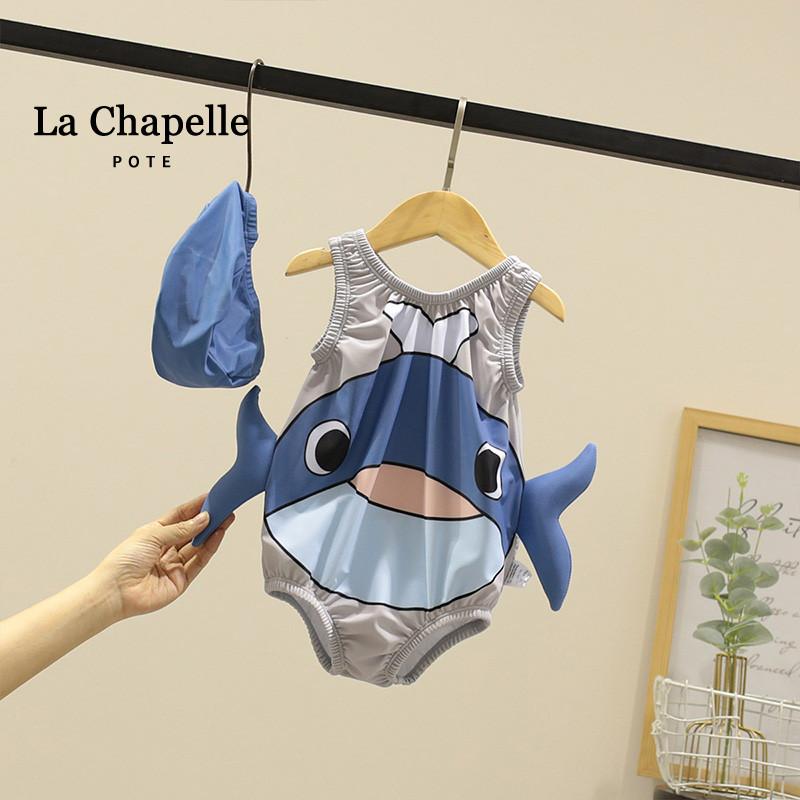 拉夏贝尔儿童泳衣裤男童连体速干婴儿宝宝游泳装女童美人鱼比基尼