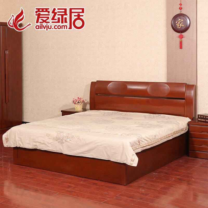 爱绿居 实木大床双人床1.8m 现代中式实木双人床 中式高箱床婚床
