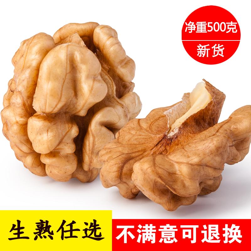 2020年新入生の熟した核桃の実の妊婦の間食ナッツの新鮮な持ち味の大きいクルミの頭の道の熟した新しい商品