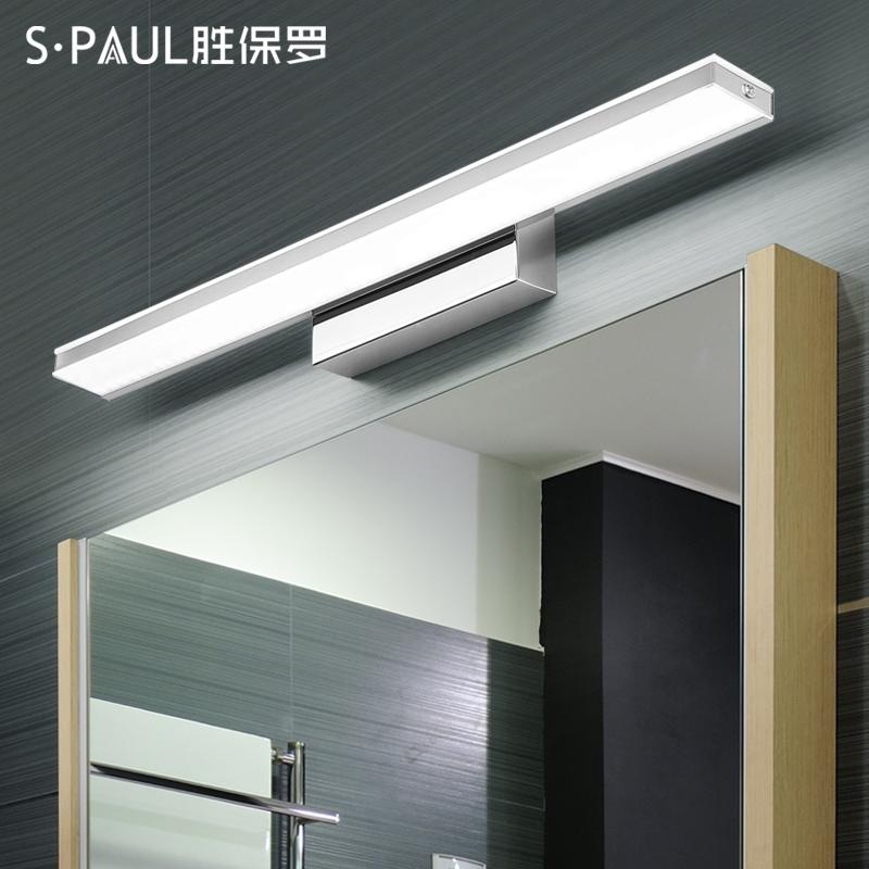 简约现代led镜前灯 梳妆台浴室卫生间镜灯壁灯欧式镜柜灯led灯