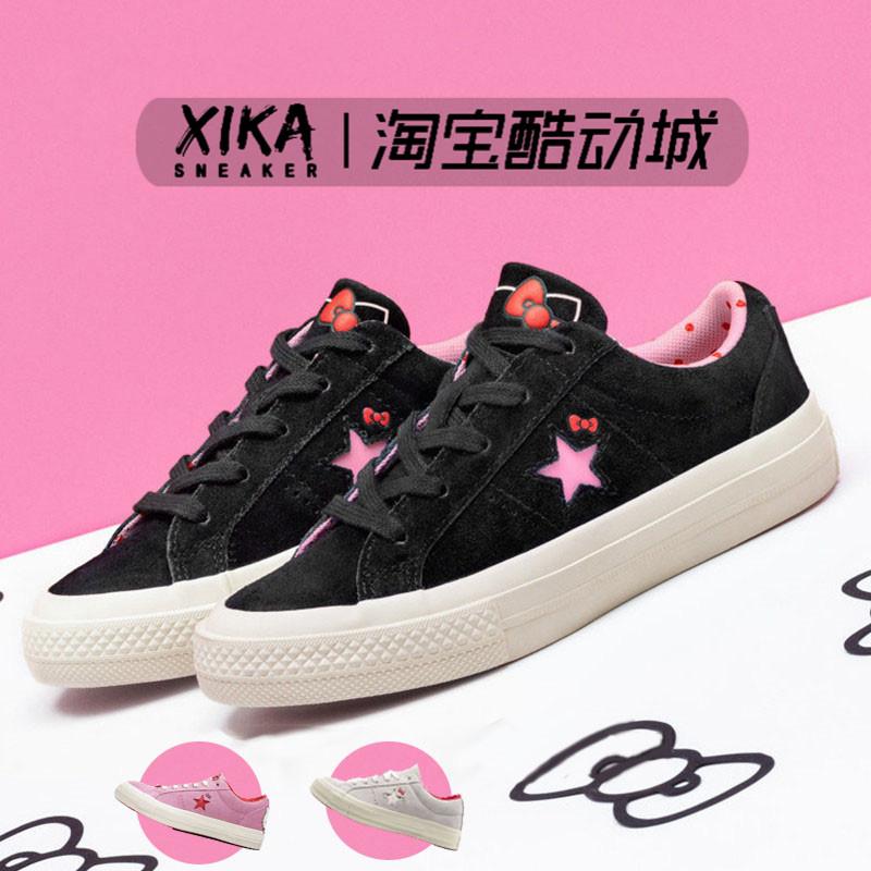 匡威Converse Hello Kitty凯蒂猫联名帆布鞋板鞋162937C 11-05新券