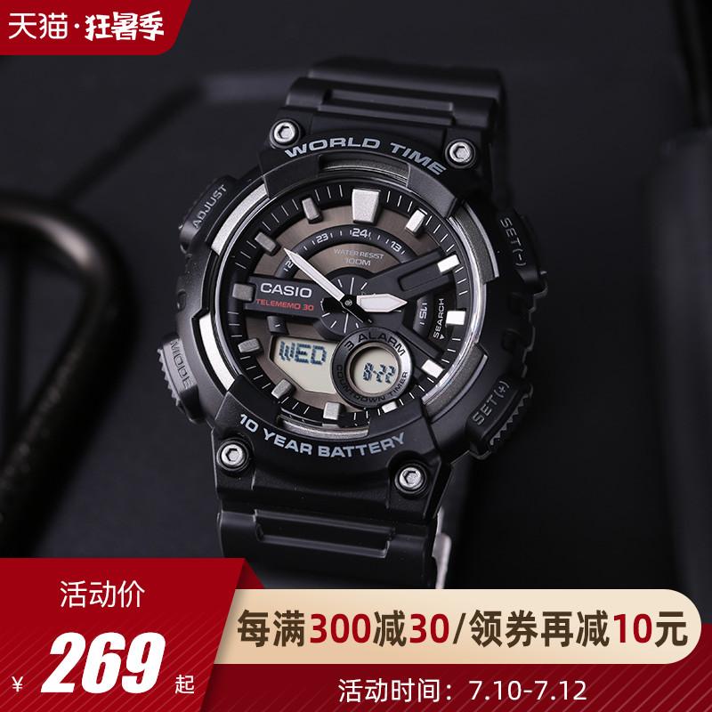 Спортивные часы Артикул 570635596194