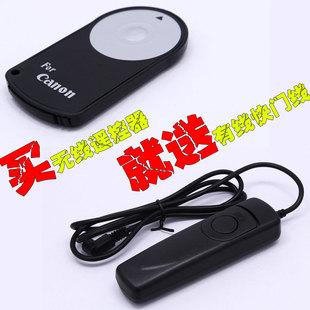 佳能RC-6 700D 600D 650D 550D 70D 60D 6D 单反相机自拍遥控器