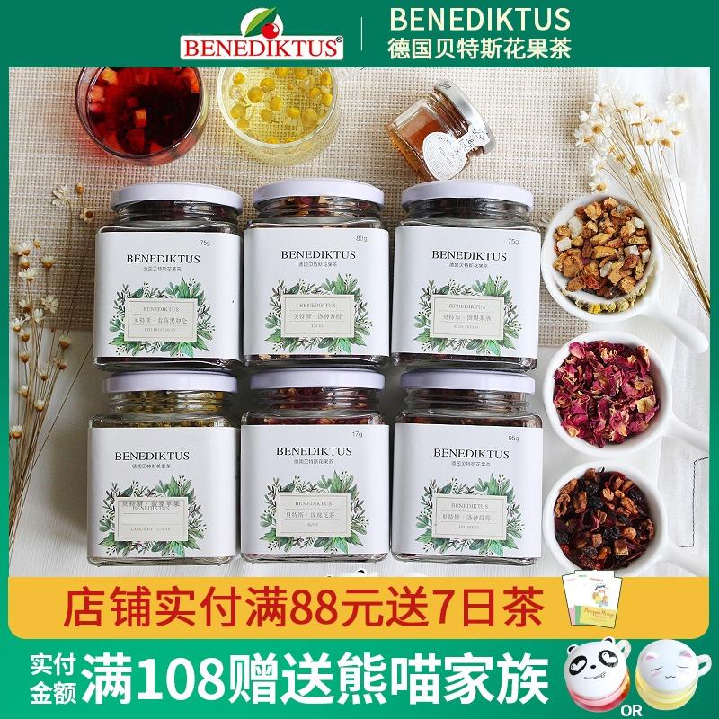 Цветочный чай / Фруктовый чай Артикул 547737528886