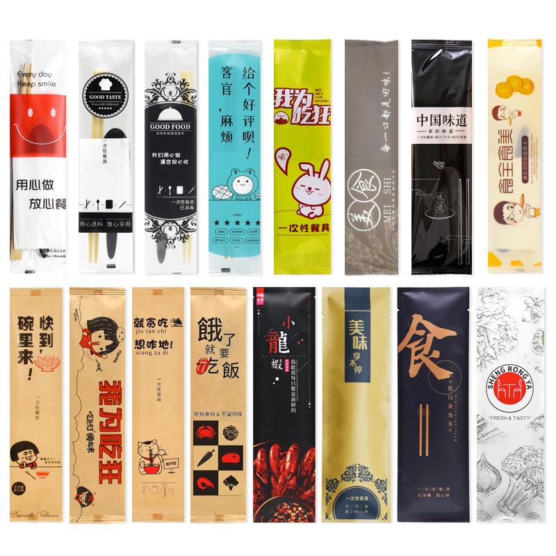 一次性筷子四件套勺子套装餐具竹筷快餐商用定制外卖打包家用高档