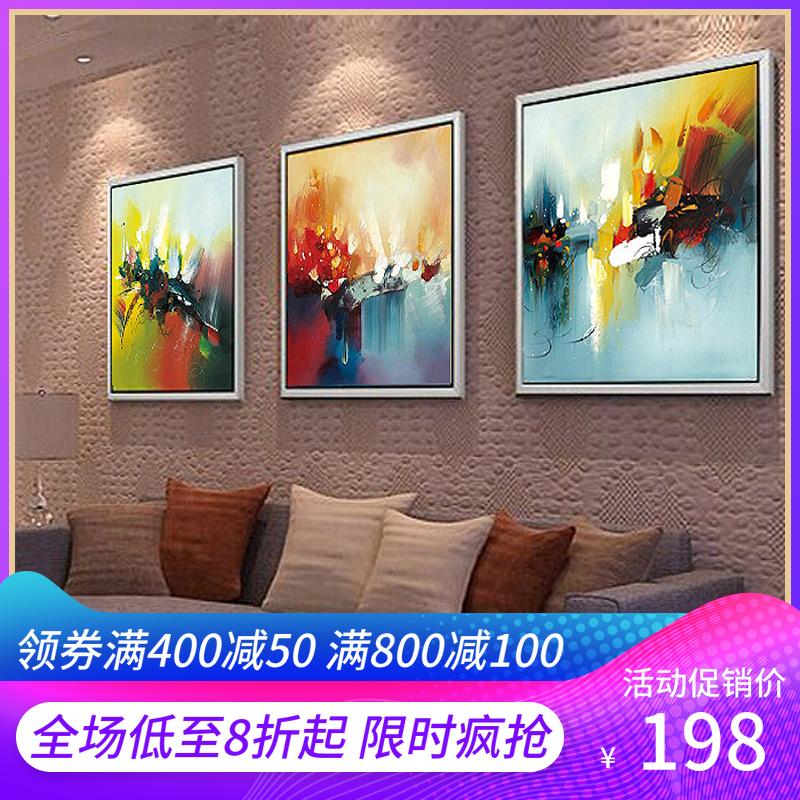 大幅酒店办公室现代简约手工抽象油画卧室客厅三联挂画手绘装饰画