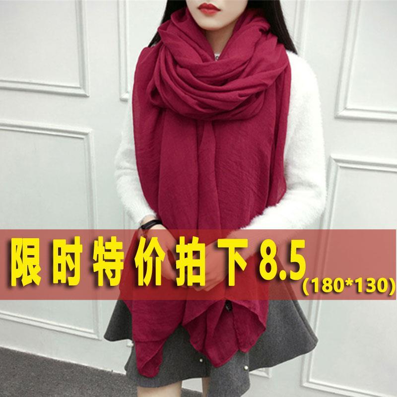 棉麻披肩女秋冬季长款学生女士纱巾围巾百搭两用韩版保暖亚麻丝。