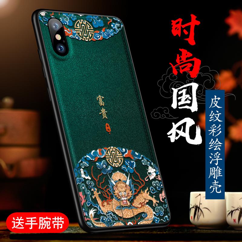 中国风苹果X手机壳8p民族风浮雕iphoneXS MAX超薄防摔全包XR网红国潮牌6s plus软套7p时尚个性创意6sp男女款