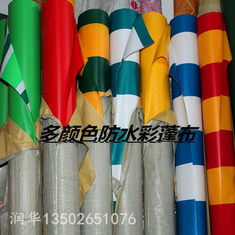 Цвет пушистый красная ткань желтый брезент синий протяжение брезент сетевая папка ткань pvc пушистый рука ткань синий зеленый и белый цвет ткань