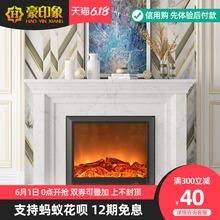 豪印象轻奢美式欧式壁炉装饰柜架仿大理石取暖器家用电壁炉芯定制