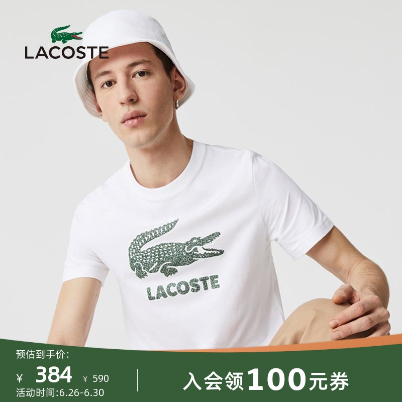 LACOSTE法国鳄鱼男装21夏季新款潮流印花圆领短袖T恤男 TH0063