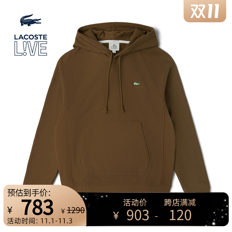 LACOSTE French crocodile couple wear 20 autumn and winter new trend hooded casual fashion sweater SH8623