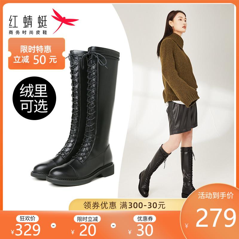 红蜻蜓长筒靴女2020新款高筒系带低跟马丁单靴时尚加绒机车骑士靴