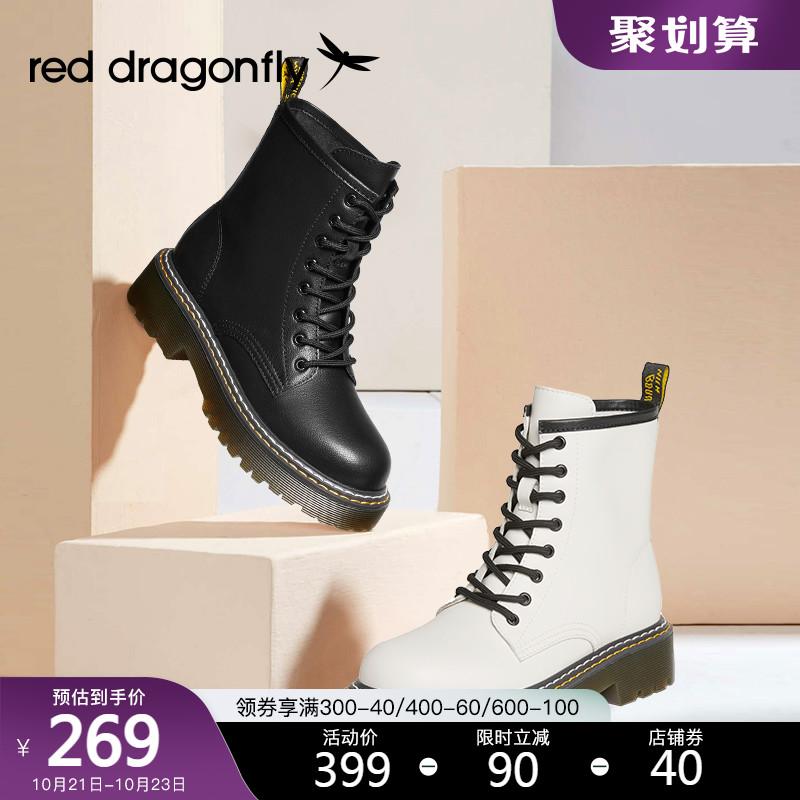 红蜻蜓马丁靴女鞋2021秋季新款复古靴英伦厚底短靴增高女靴齿轮鞋