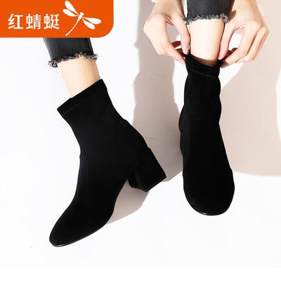 紅蜻蜓短靴秋冬靴時尚粗跟方頭彈力襪靴絨面中跟馬丁靴網紅瘦瘦靴