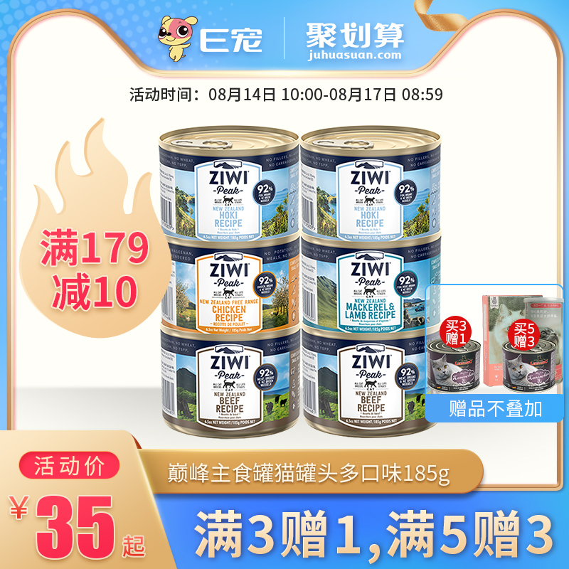 Консервированная еда для кошек Артикул 552500090126