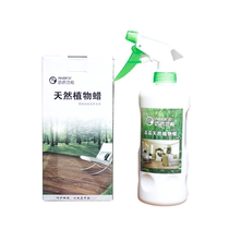 Parrot Flooring Solid wood multilayer flooring solid wood flooring reinforced laminate flooring Plant Wax Factory Direct Sales