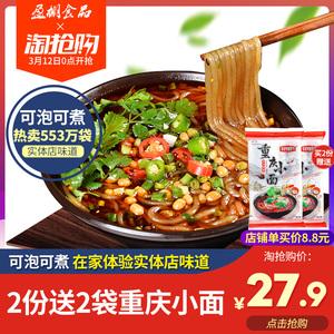 重慶正宗好哥們酸辣粉5袋裝網紅方便面紅薯粉絲速食苕粉整箱批發