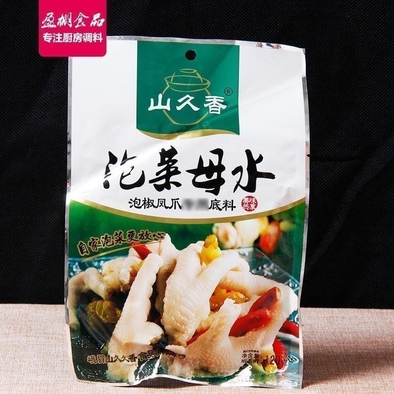 10份包邮 山久香泡菜母水泡椒凤爪使用底料120g 自制泡凤爪调料