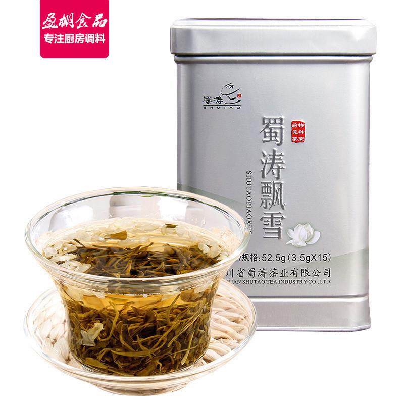 2盒包�] 四川特�a蜀���h雪(炒青茉莉花茶)52.5g  峨眉蜀���h雪