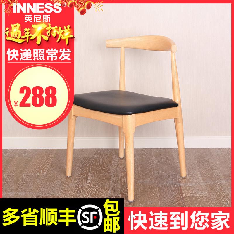 Коровий рог стул твердая деревянная обедая стул домой просто мода спинка стула нордический магазин книга дом кофе зал есть рис стул