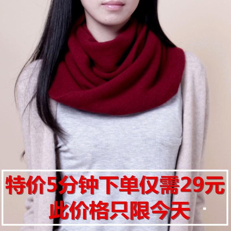 Мужские вязаные шарфы Артикул 562825360311