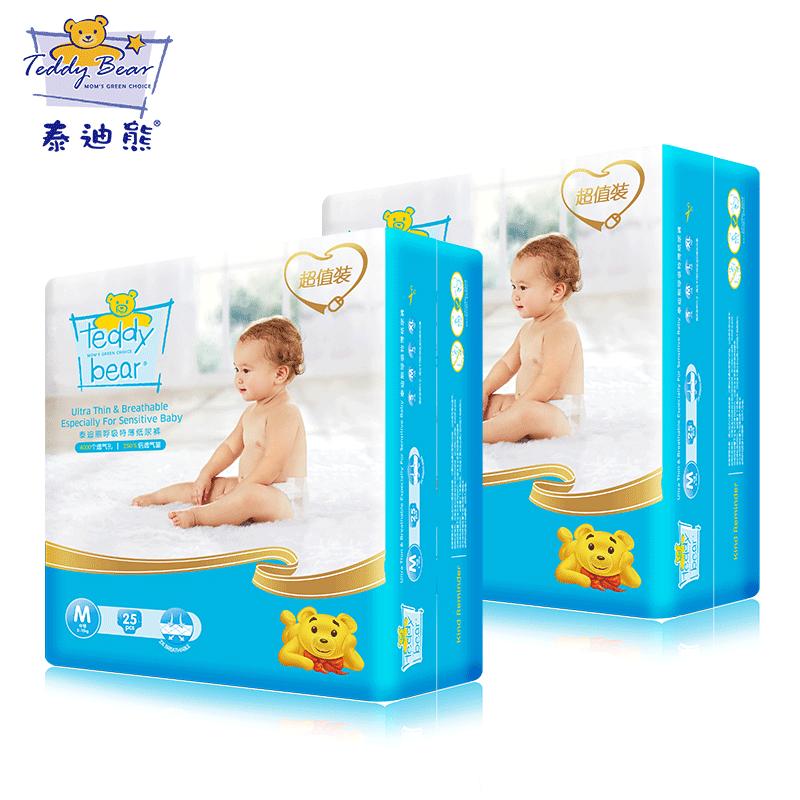 泰迪熊婴儿纸尿裤 舒柔透气宝宝尿不湿M25片2件组合