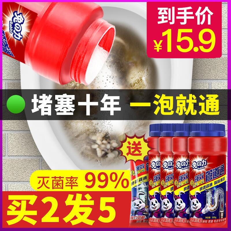 管道疏通剂厨房油污通下水道马桶厕所除臭地漏堵塞溶解粉强力神器