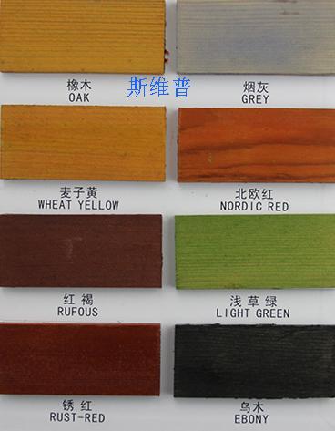 切瑞西木蜡油色浆 木油 清油 防腐木漆 木器漆着色剂 擦色宝100ML