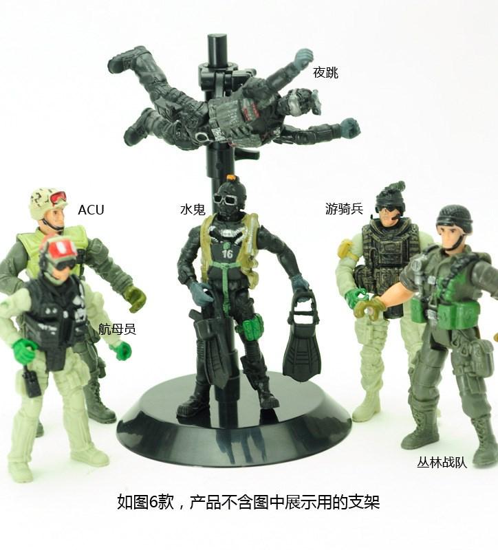 反恐精英 CS CF 4寸小兵人美军特种部队儿童手办玩具美国大兵人偶