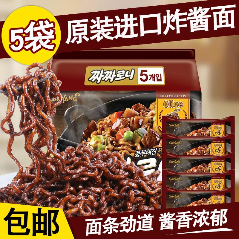 韩国三养炸酱面进口拉面方便面杂酱面干拌面煮面泡面火鸡面伴侣*5图片