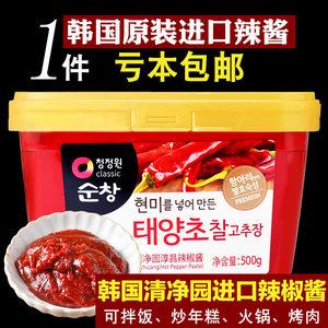 清净园韩国辣椒酱韩式辣酱低脂脂肪石锅拌饭酱辣炒年糕甜辣酱0