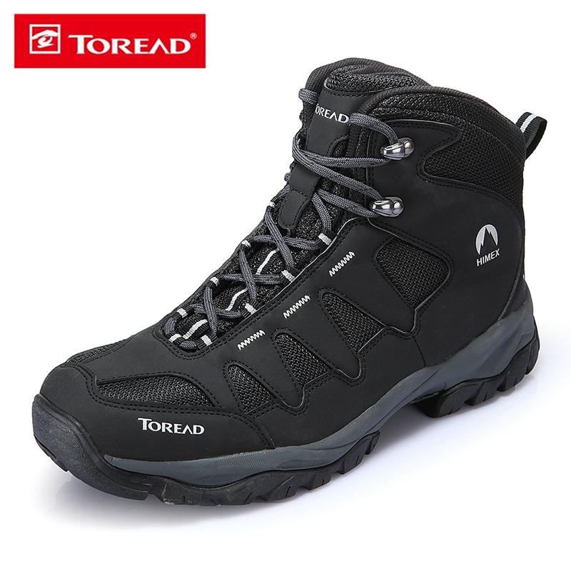 Исследовать дорога человек восхождение обувной мужчина геометрическом скольжение воздухопроницаемый высокий женщина на открытом воздухе обувной мужская обувь затухание только обувь подъем гора обувной