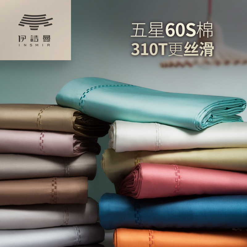 60 cotton satin nude sleeping sheets single piece pure cotton pure color single 1.2m 1.5/1.8m bed double sheet