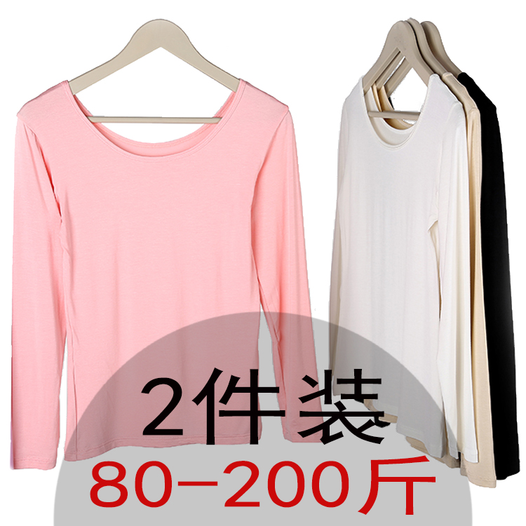 Pure cotton modal low collar bottom shirt thermal underwear thin tight one piece autumn womens top large inside