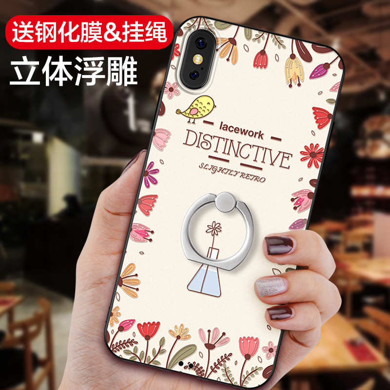 景为 iPhoneX手机壳苹果X硅胶8x韩国10网红指环挂脖iponex女款ins