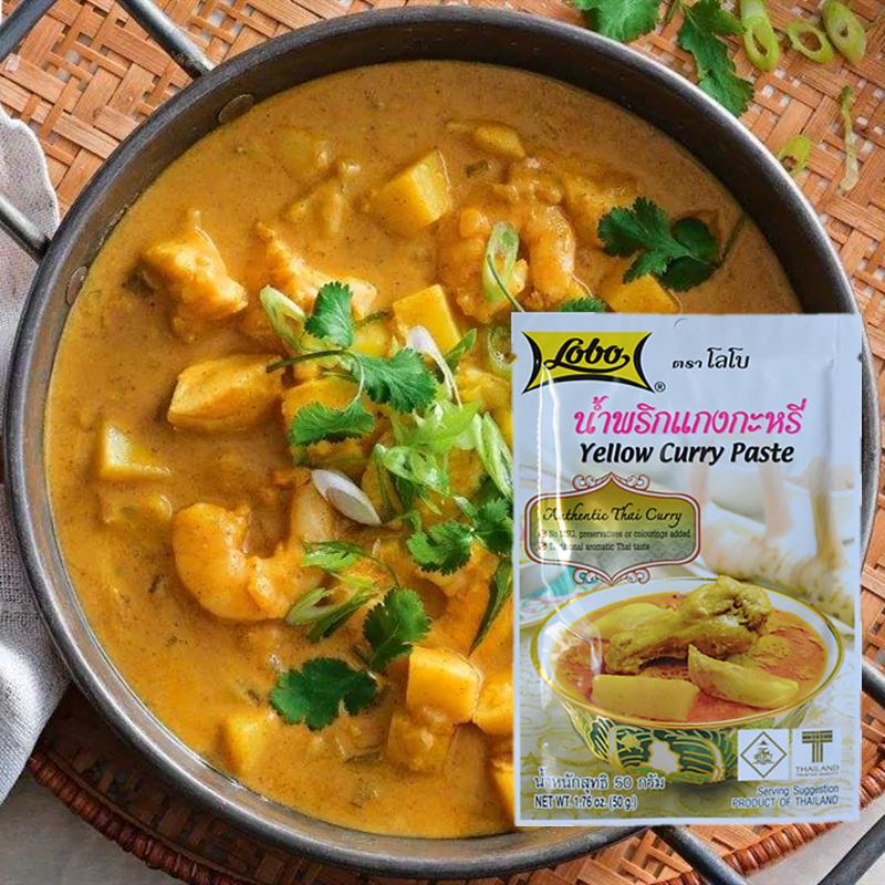 泰國進口調料LOBO泰式黃咖喱醬塊咖喱膏Kaang Ka Reee微辣咖