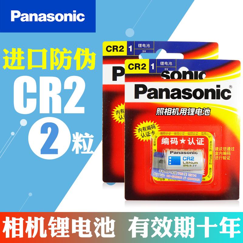 松下电池CR2通用CR15H270型号测距仪碟刹锁富士拍立得照相机mini25/11-27新券