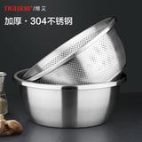加厚食品级304不锈钢盆洗菜盆套装 家用洗米筛淘米漏盆厨房沥水篮