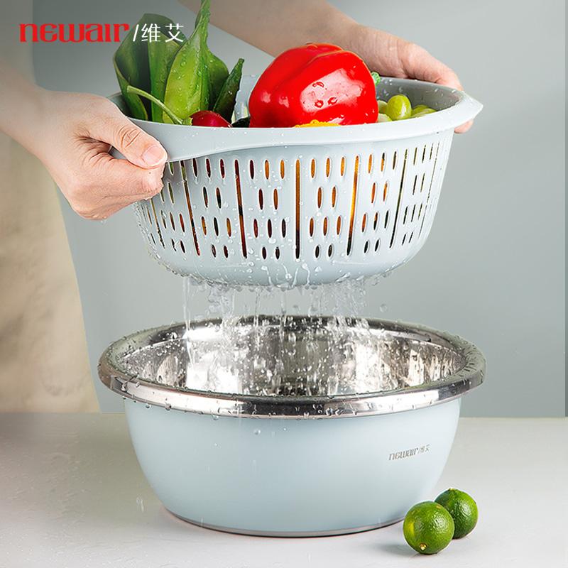 维艾彩色不锈钢盆子套装加厚圆形家用厨房淘米洗菜盆沥水篮漏汤盆