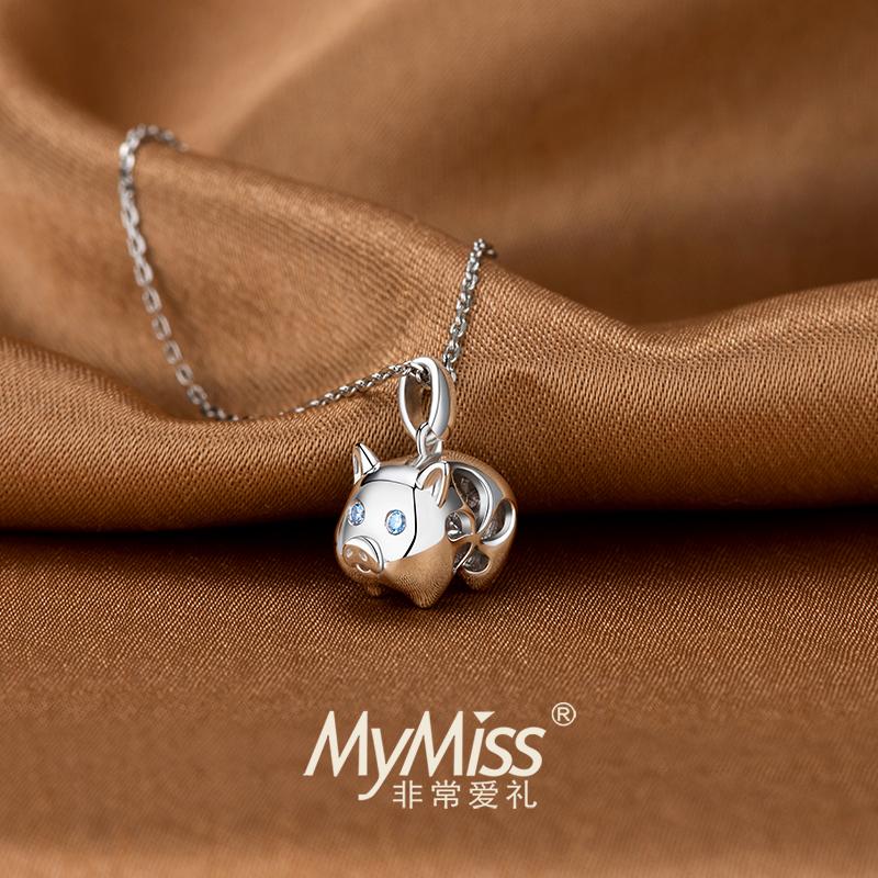 mymiss银女施华洛世奇镀铂金项链(非品牌)