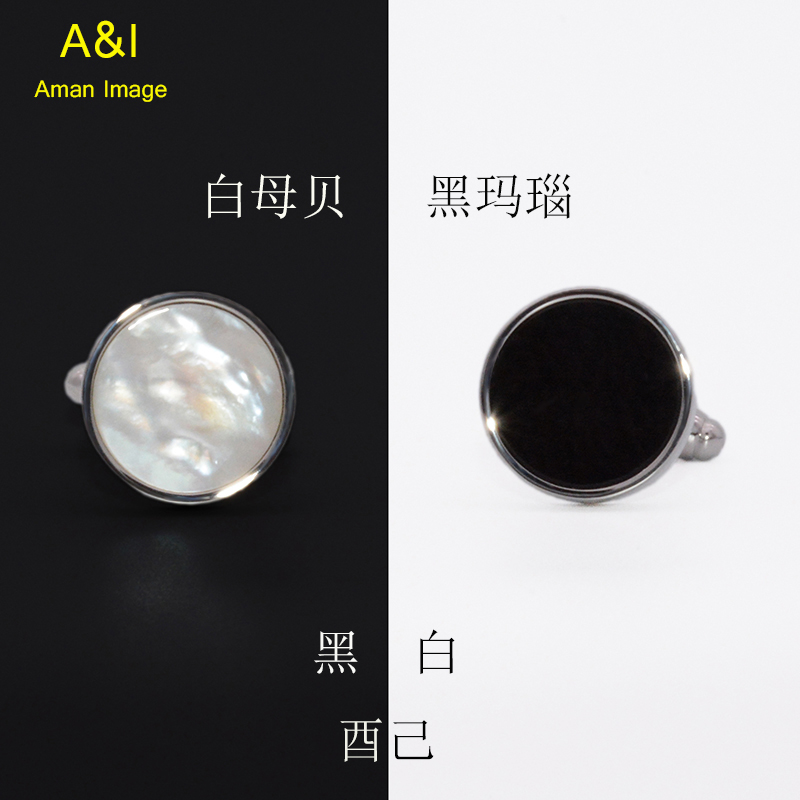 Aman image original French cufflink sleeve nail Black Agate white mother shell shirt button cuff nail mens high-end gift