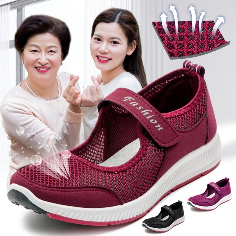 春夏妈妈鞋防滑透气舒适旅游软底老人中老年健步鞋运动凉鞋女2019