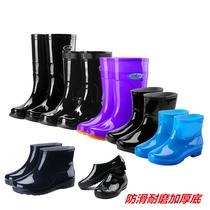 中筒雨鞋男短筒低帮水鞋女防滑厚底厨房工作防水靴高筒耐磨雨靴男