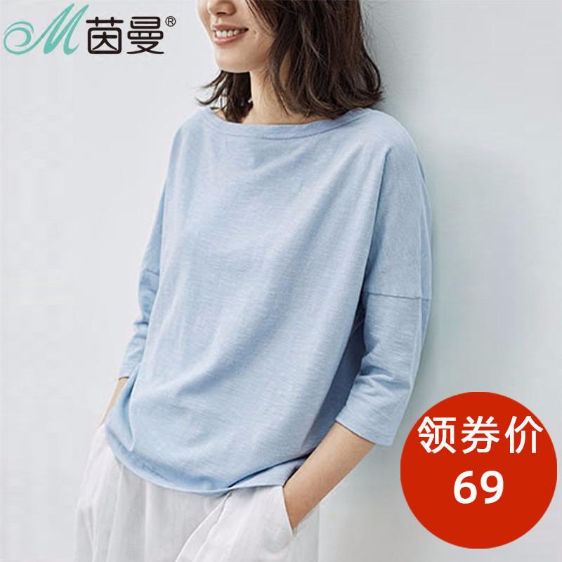 茵曼旗舰店2021新款女装纯棉七分袖t恤一字领中袖上衣体恤春白色
