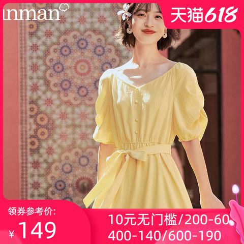 茵曼鹅黄色夏季连衣裙纯欲茶歇法式莫奈裙子春季女装2021新款甜美